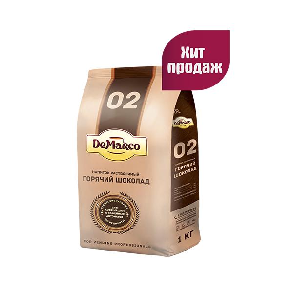 Горячий шоколад DeMarco 02 1 кг