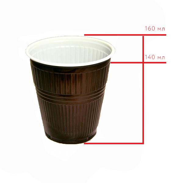 Стакан пластиковый для горячих и холодных напитков Expert, 160 мл