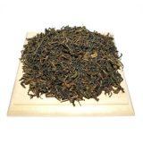 Иван-чай (зеленый) неферментиованный (150.1), 50 г